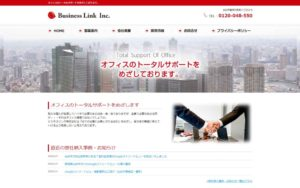 businesslinkTop-1024x642