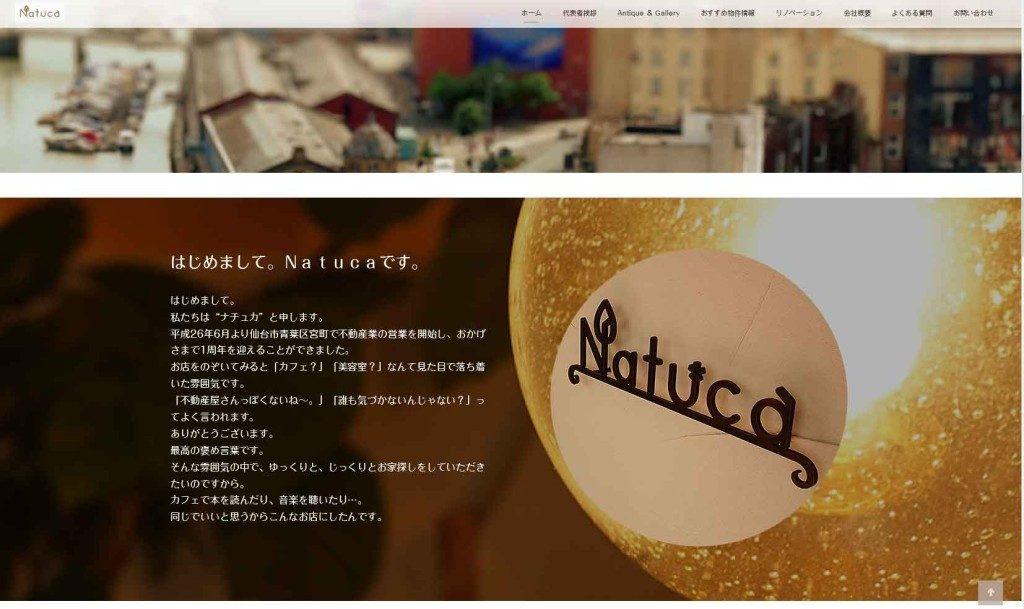 natuca-1024x609
