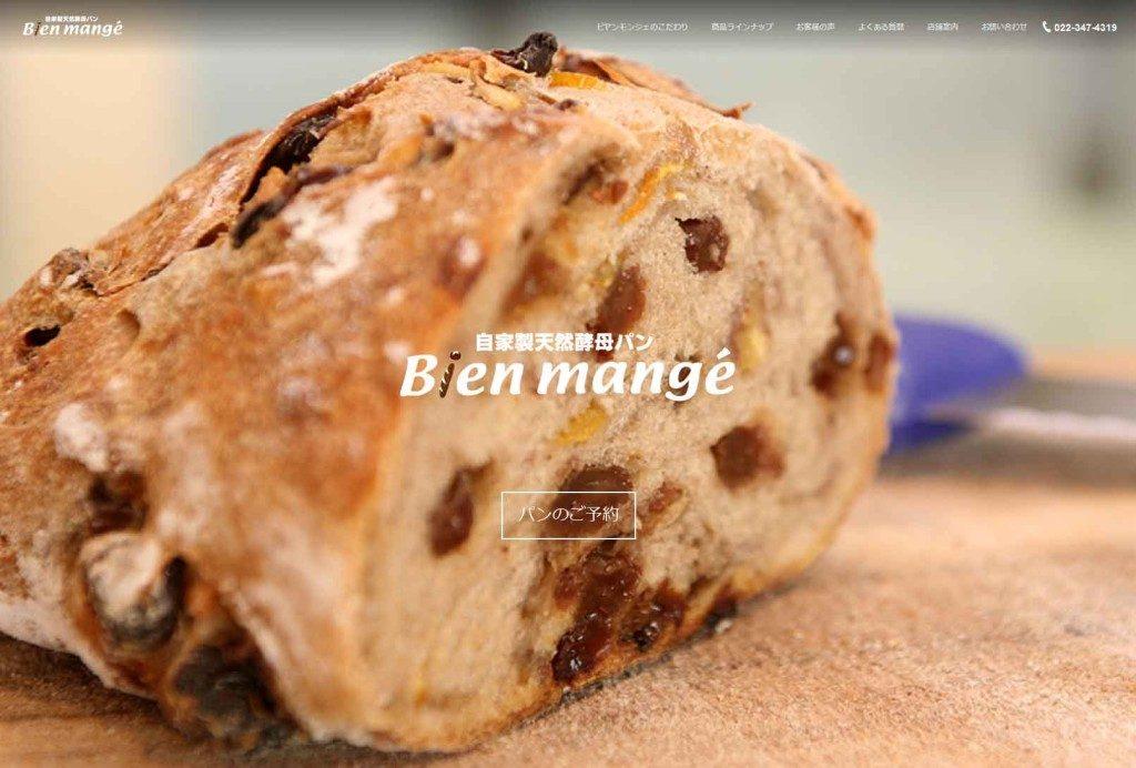 bienmangeTOP-1024x692
