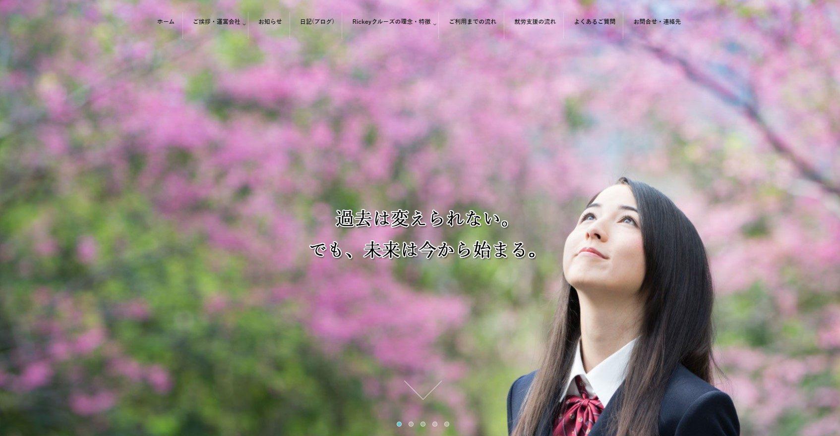 SnapCrab_NoName_2017-4-20_18-5-30_No-00