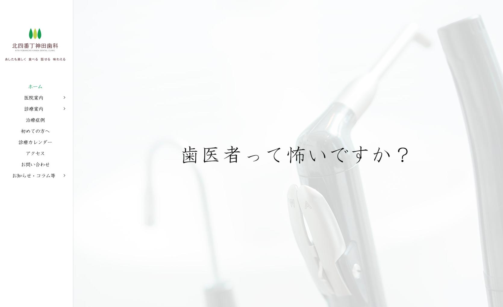 SnapCrab_NoName_2018-3-14_16-27-14_No-00
