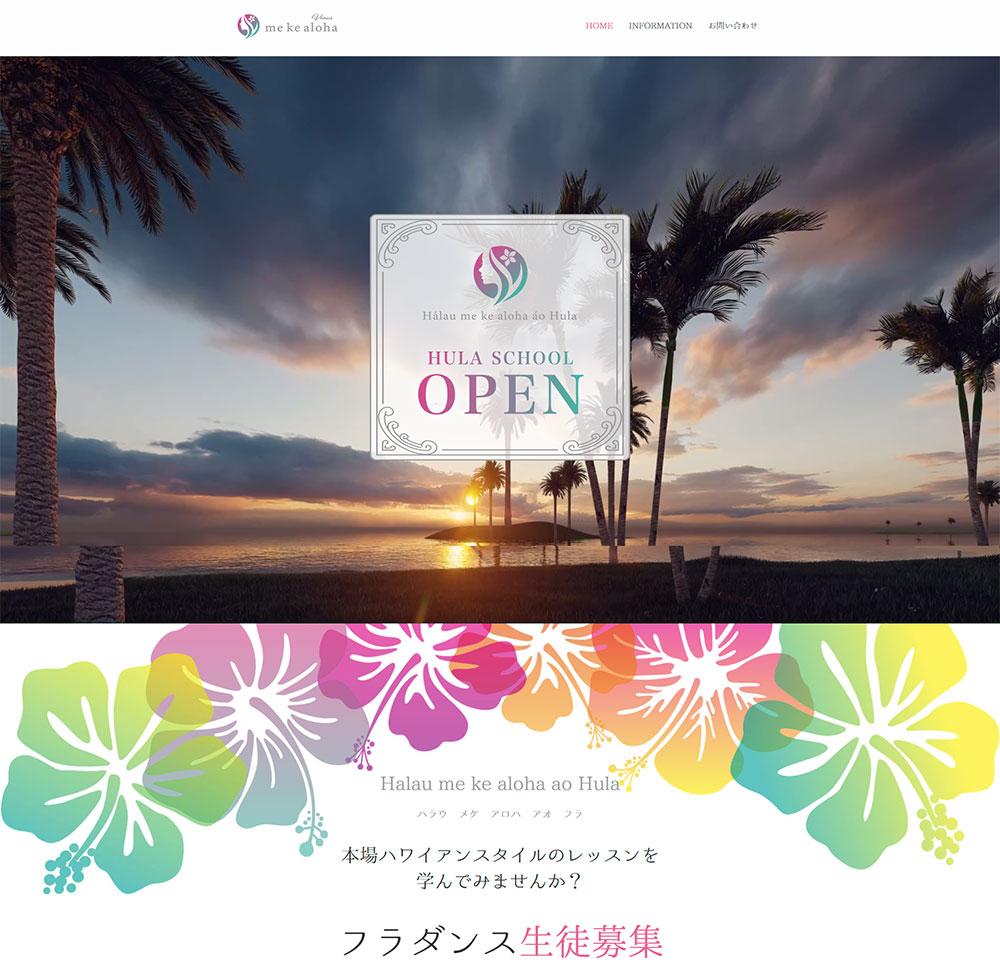 aloha_01