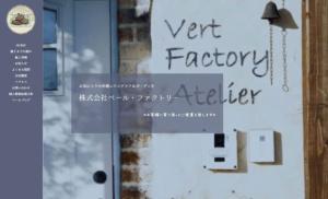 vertfactory_01
