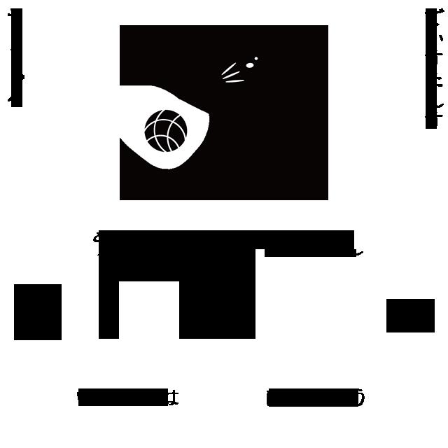 仙台のホームページ制作やSEO対策は、おしゃれなのに安い「株式会社 あおい web design aoi」まで。スマホ(スマートフォン・タブレット)用ホームページが無料です