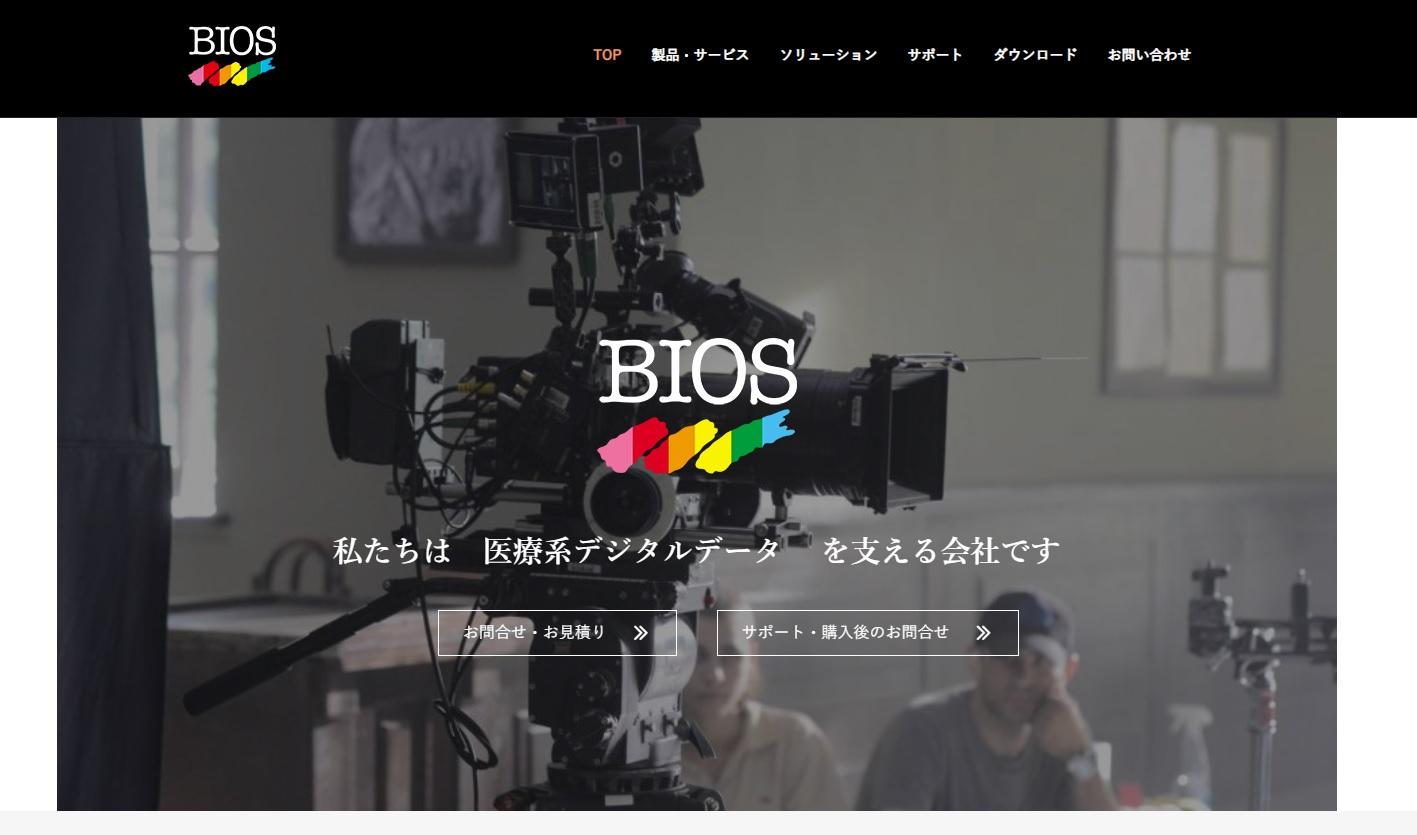 bios_top