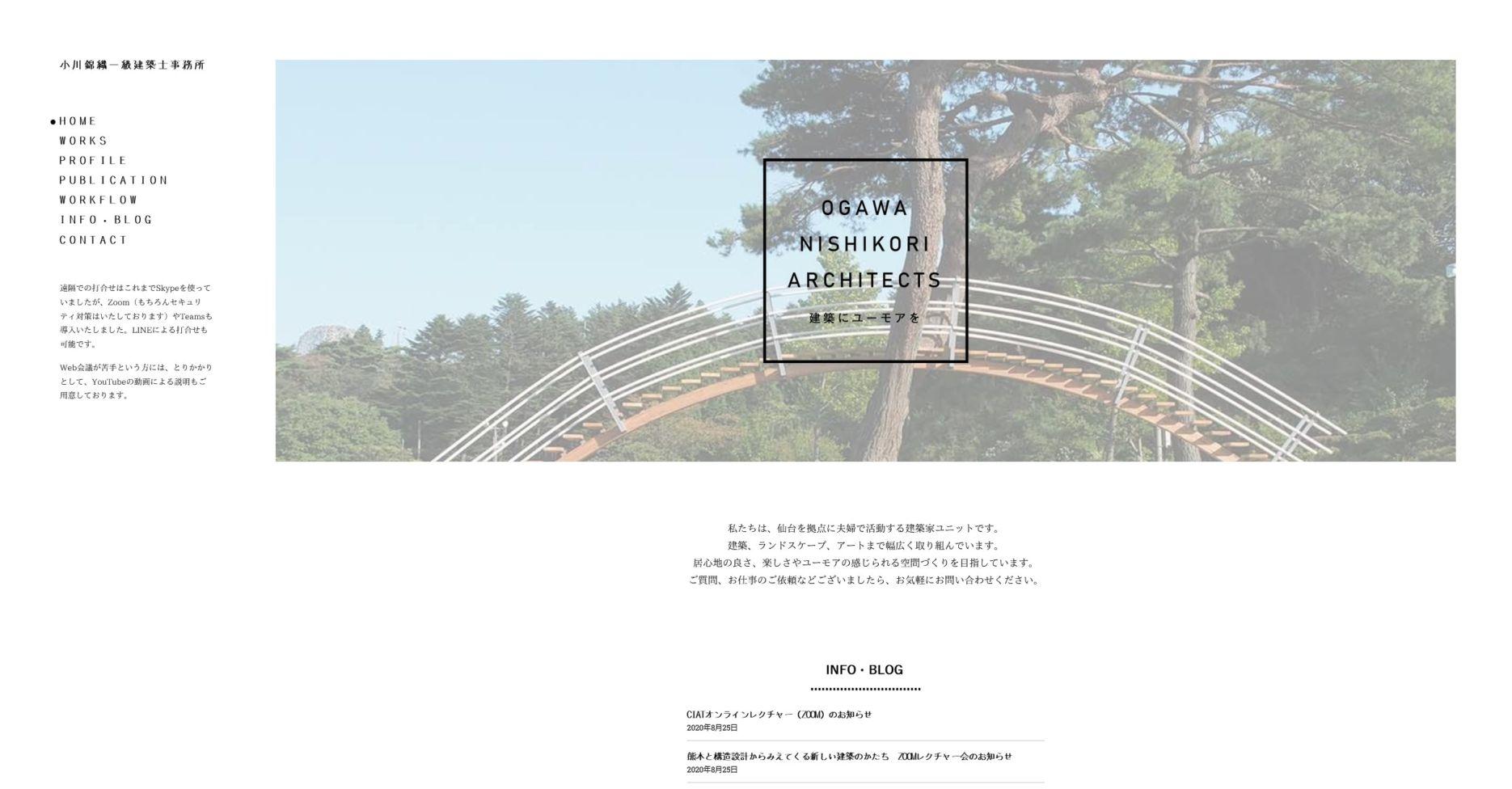 SnapCrab_NoName_2020-9-15_16-55-7_No-00