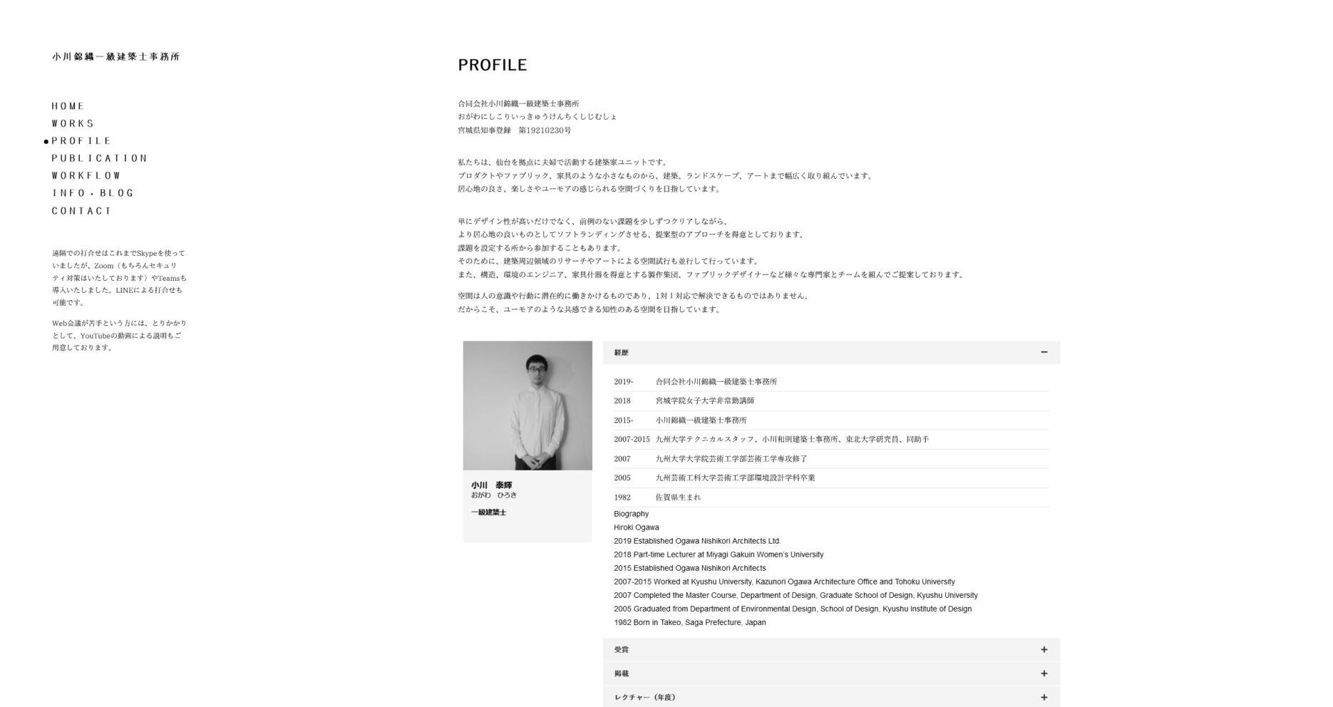 SnapCrab_NoName_2020-9-15_16-56-32_No-00
