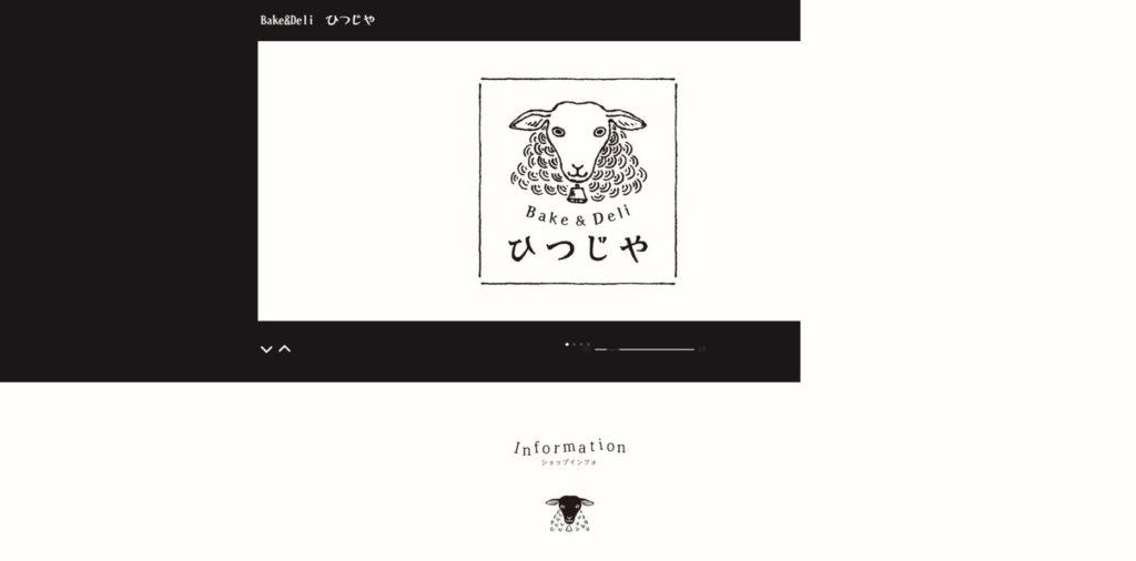 SnapCrab_NoName_2020-9-15_17-14-51_No-00