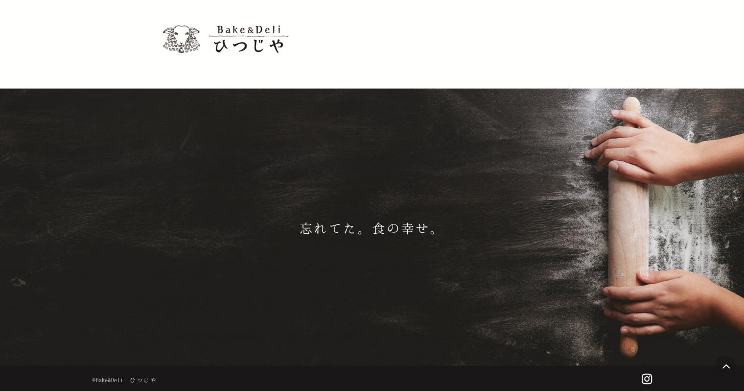 hitsujiya-2