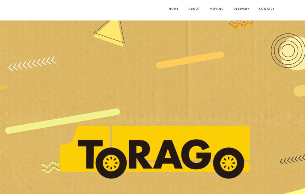 torago-6