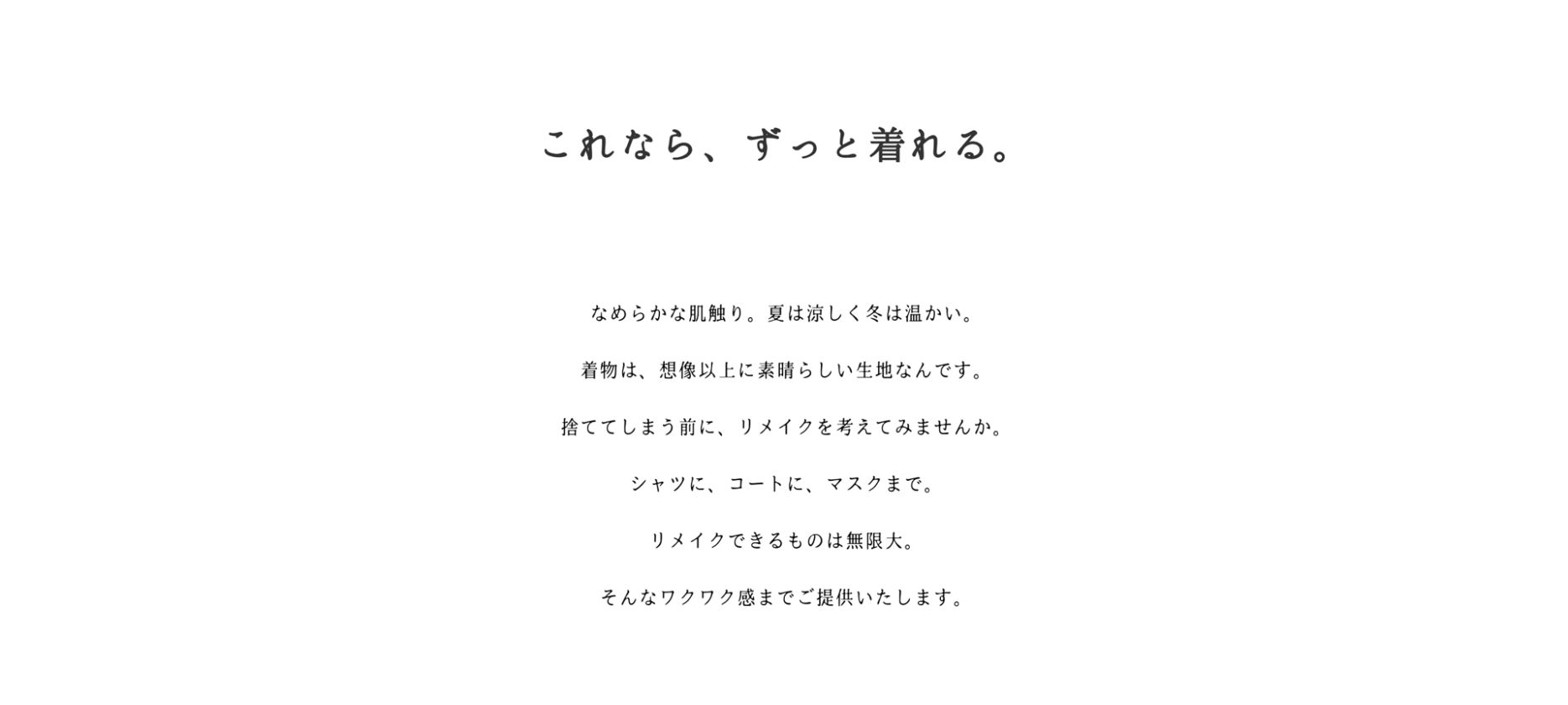 nojifu-3