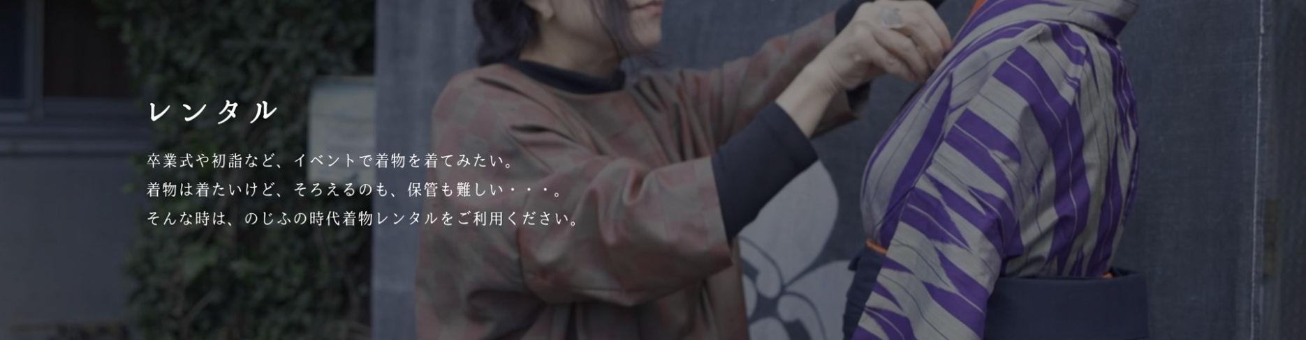 nojifu-6