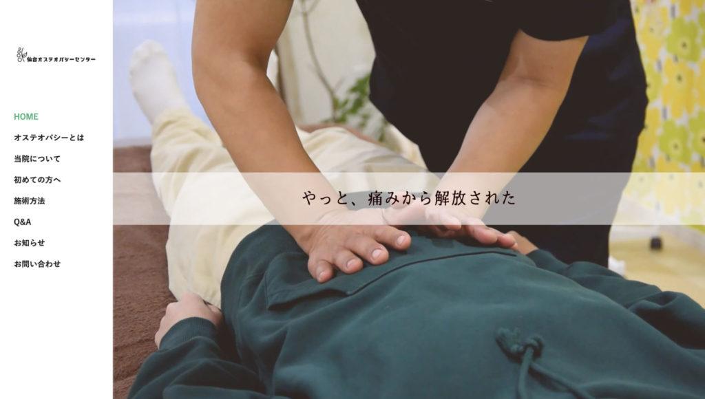 osteopathy_6