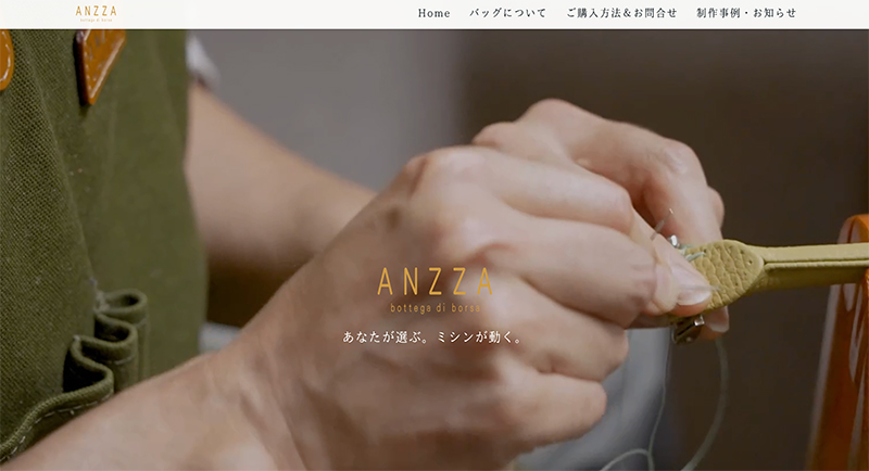 anzza5