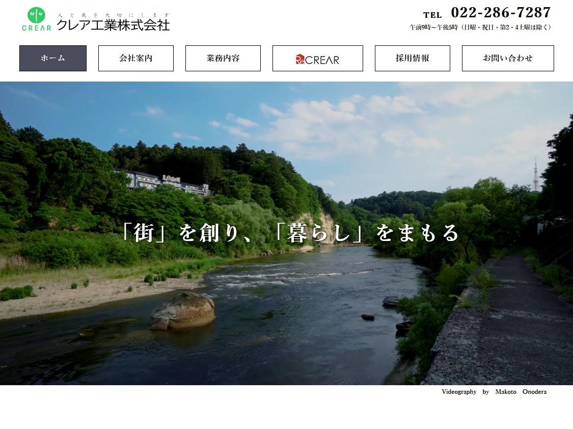 SnapCrab_NoName_2021-10-7_15-18-38_No-00